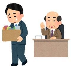 business_kubi1221.jpg