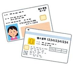my_number_card0316.jpg