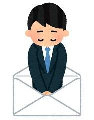 ojigi_mail_businessman0222.jpg