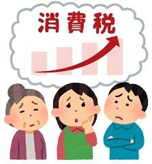 syouhizei_zouzei_shinpai_people1217.jpg