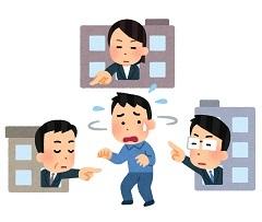 taraimawashi_man0123.jpg