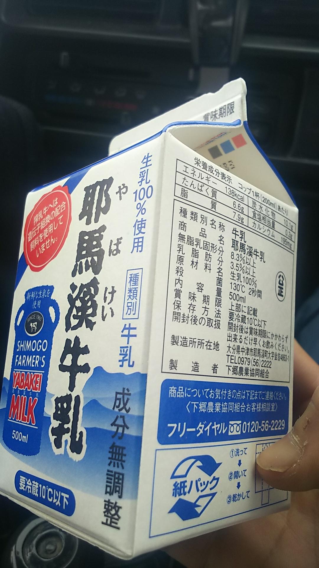 moblog_6025a056.jpg