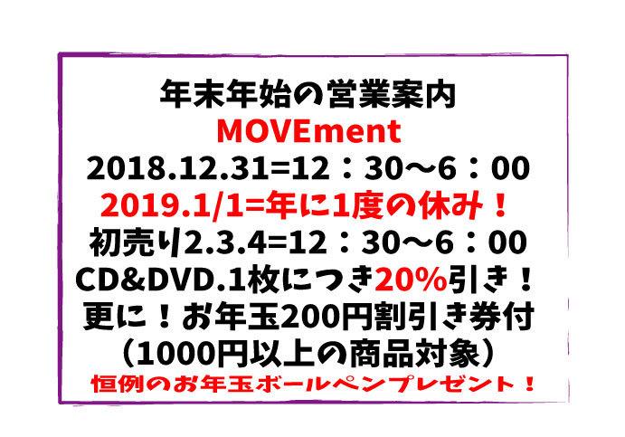 2018_19.jpg