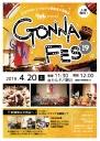 GONNA FES '19