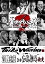野武士「Taiko Warriors!!」