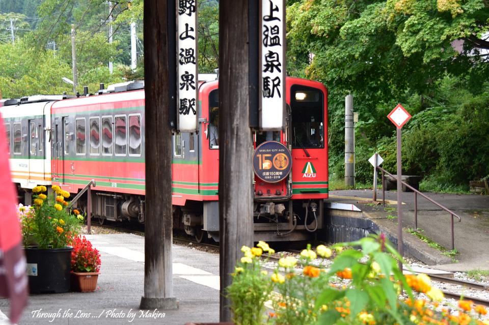 会津鉄道AT-700・750形気動車56D1