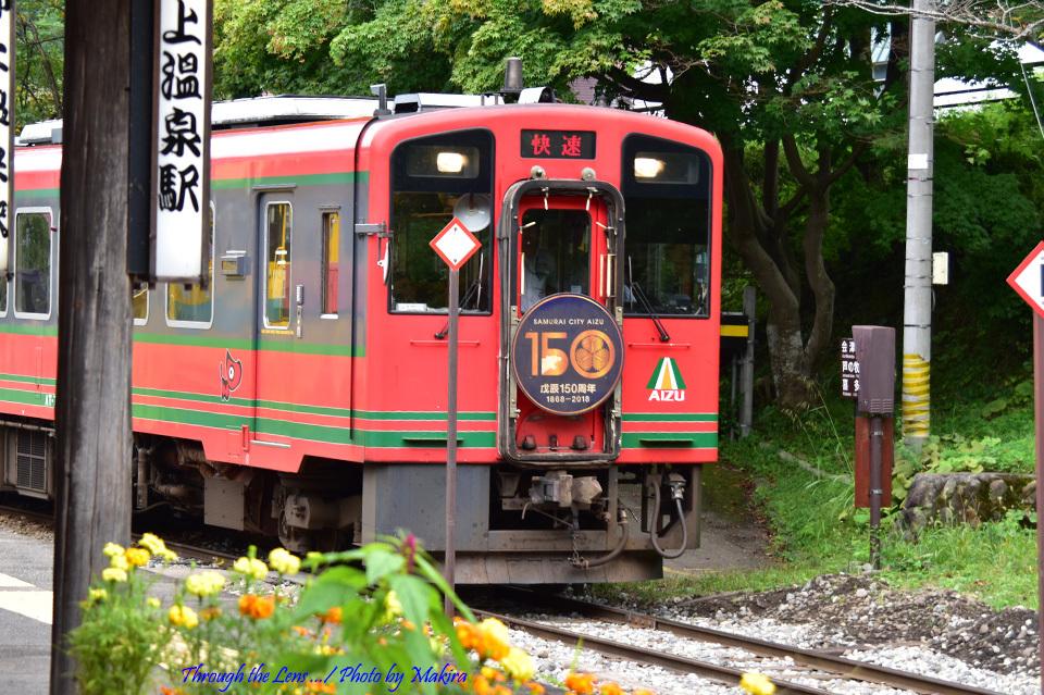 会津鉄道AT-700・750形気動車56D2