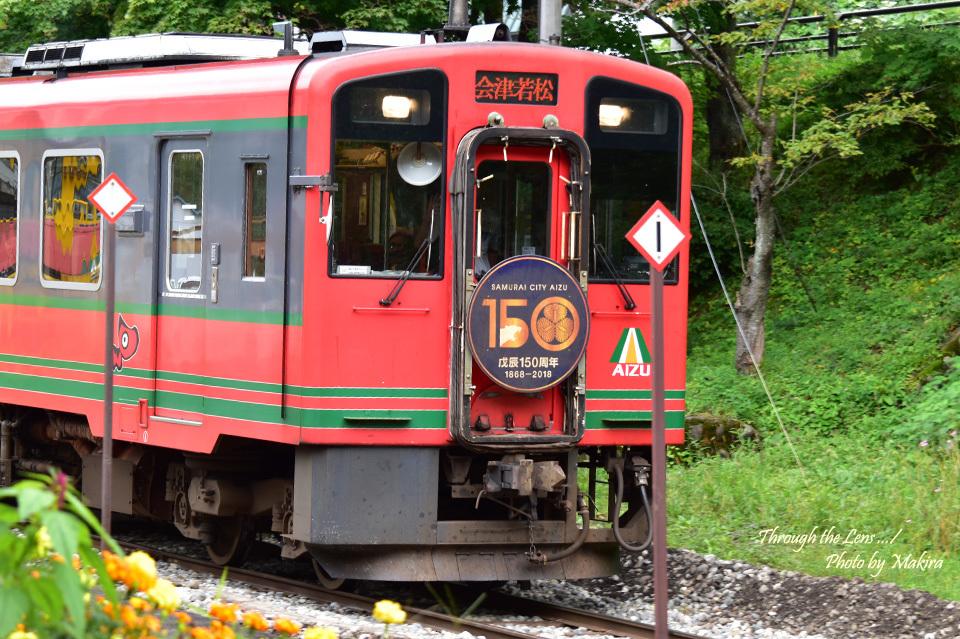 会津鉄道AT-700・750形気動車56D3
