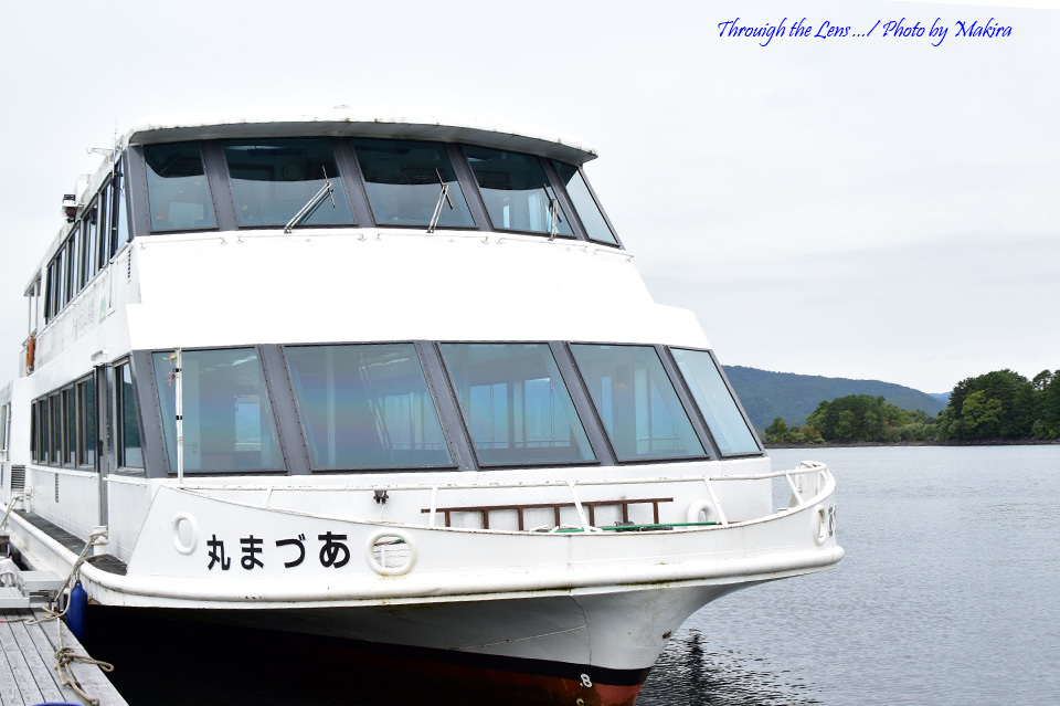 遊覧船あづま丸56D1