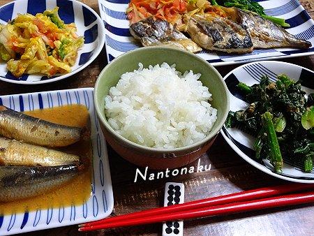 NANTONAKU 01-05 買い物をせずに家にあるもので当分食べる 3