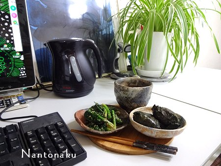 NANTONAKU 01-06 家にある食材を消化中 1