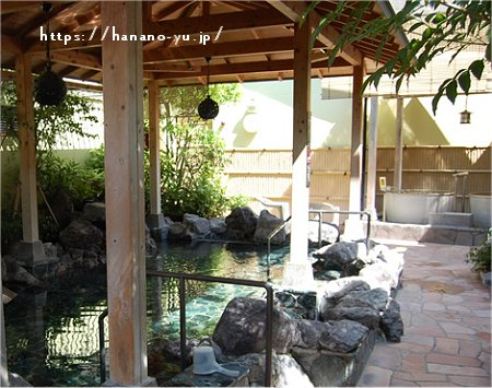 壬生温泉 はなの湯