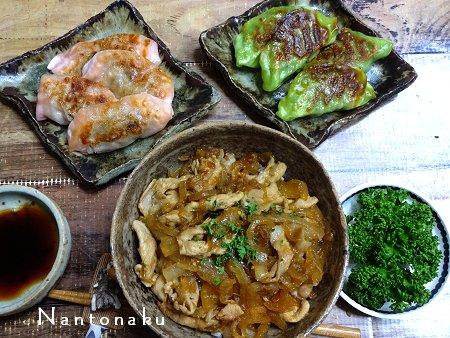 NANTONAKU 01-10 あめ色玉ねぎ生姜焼き丼 しそ餃子 1