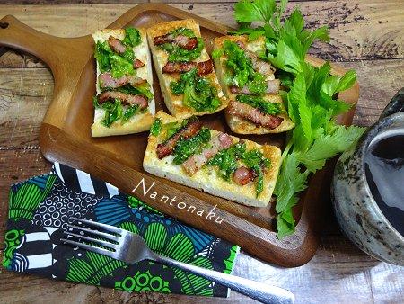 NANTONAKU 01-29 簡単ランチ オリーブなベーコンが美味しい 1