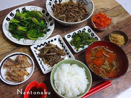 NANTONAKU 01-30 地味な食事を賑やかに 1