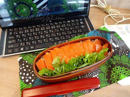 病院の日 サーモン寿司なお弁当