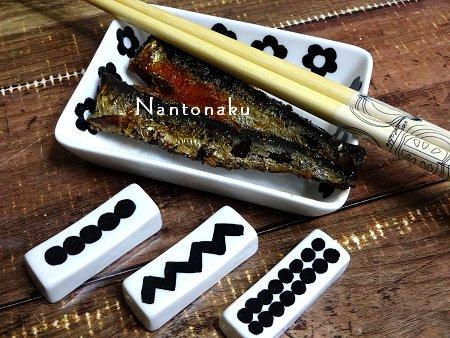 NANTONAKU 簡単のできる 北欧柄の箸置きを作ろう 1