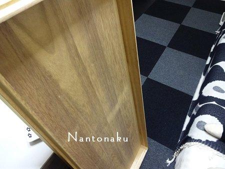 NANTONAKU 桐衣装箱 解体 1