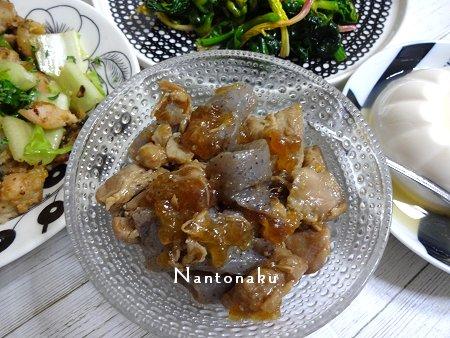 NANTONAKU 03ー08 変色仕掛けてるけど美味しい ちぢみほうれん草 4