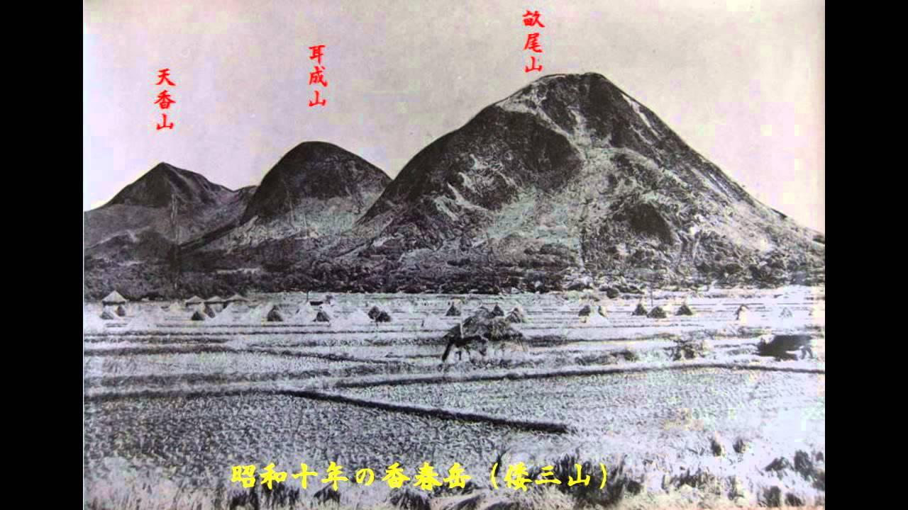 香春岳三山