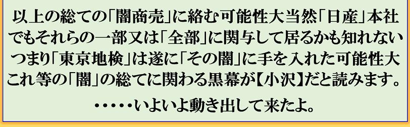 ss3-コピー