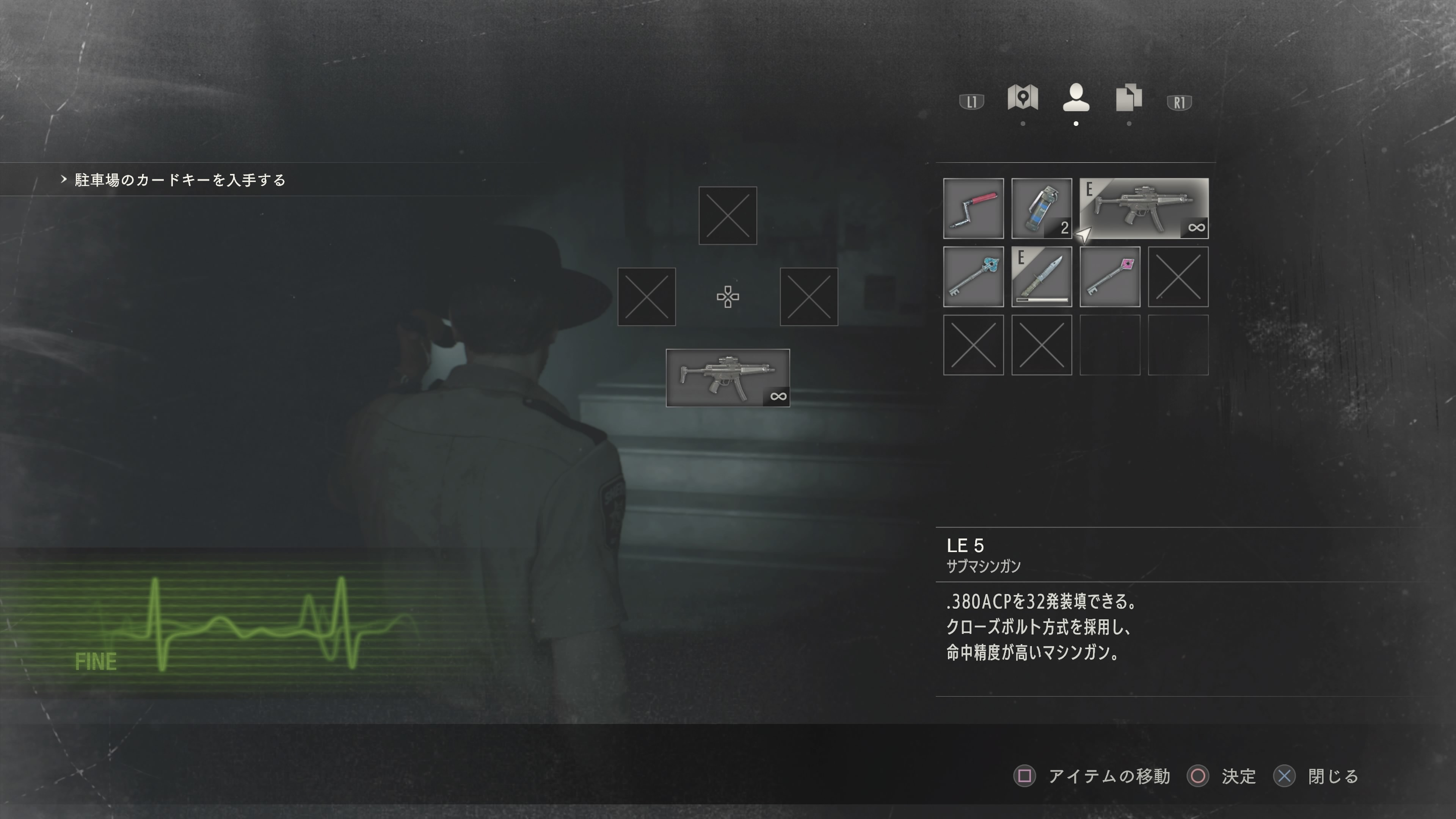 BIOHAZARD RE_2 Z Version_20190211180335