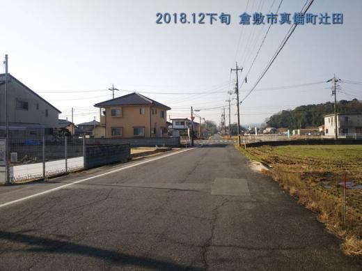 kurashikicitymabichotsujita1812-2.jpg
