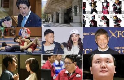 2018_1014_日_TOP9分割