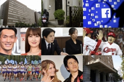 2018_1013_土_TOP9分割