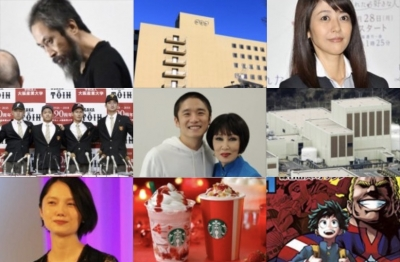 2018_1026_金_TOP9分割