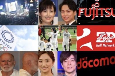 2018_1101木_TOP9分割