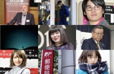 2018_1117土_TOP9分割