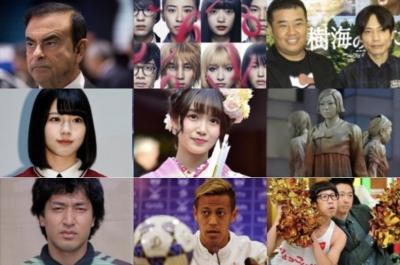 2018_1121水_TOP9分割