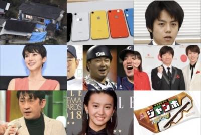 2018_1127火_TOP9分割