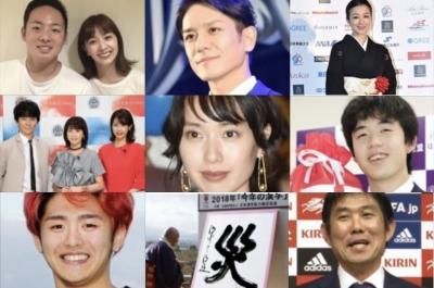 2018_1213木_TOP9分割