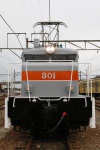 _MG_2266.jpg