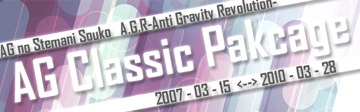 ag-classic-package-banner.png