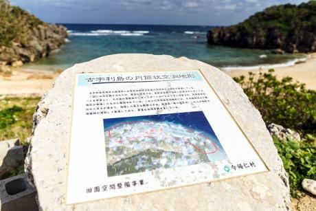 tokeihama_6.jpg