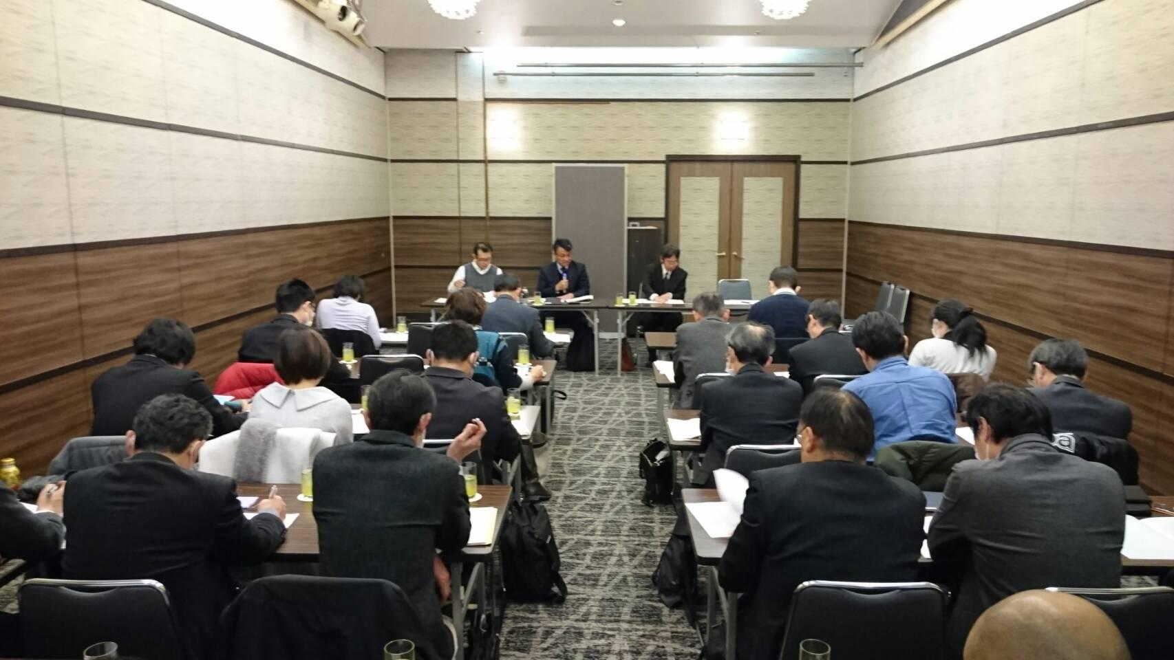 平成31年1月25日第3回障害者支援施設部会施設長会