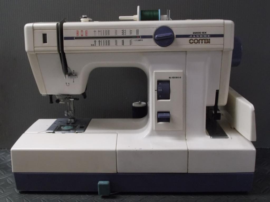 COMBI SX-1
