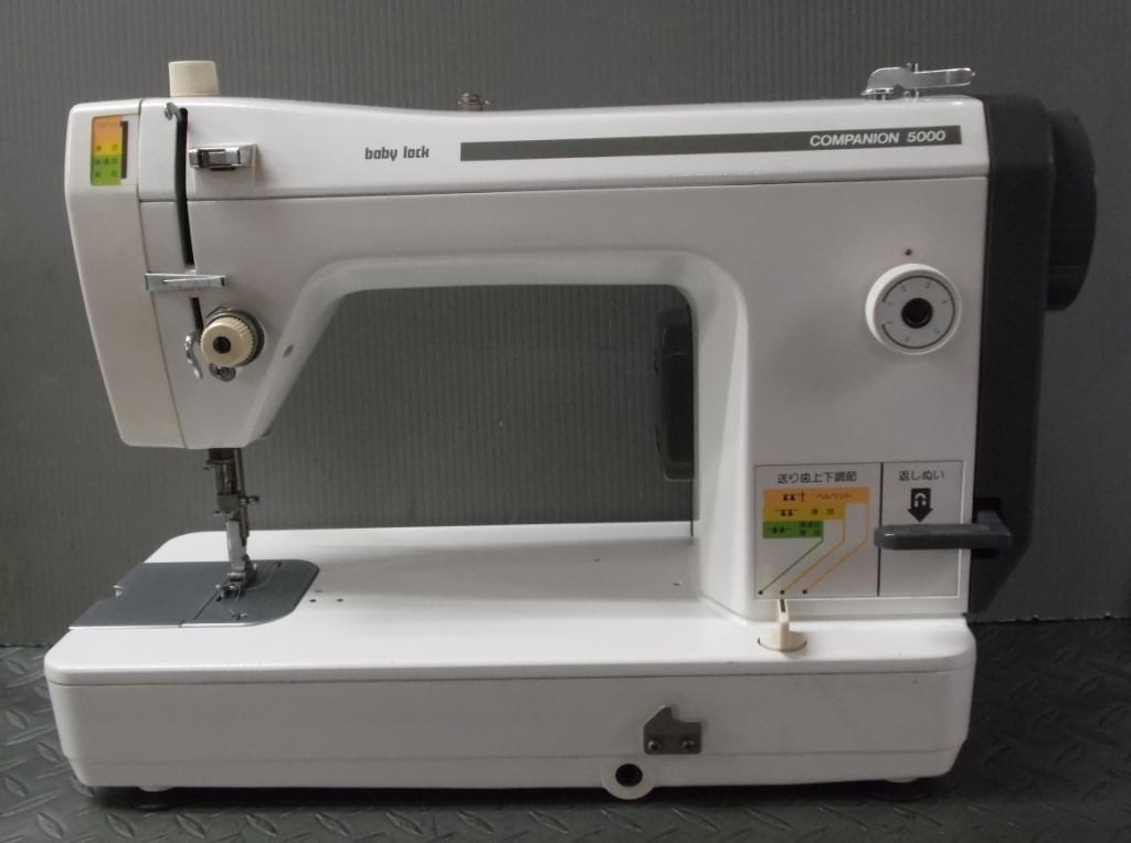 COMPANION 5000-1