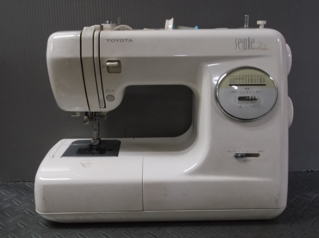 MS 700-1