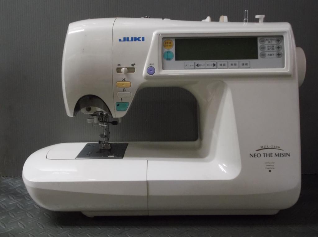HZL 2100-1