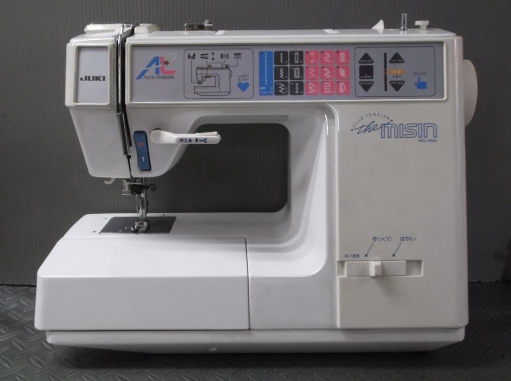 HZL 7000-1