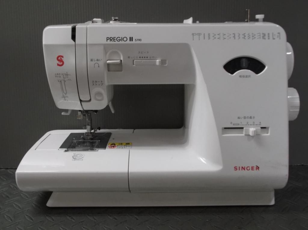 PREGIO2 5790-1