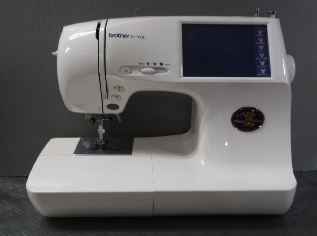 M 7000-1