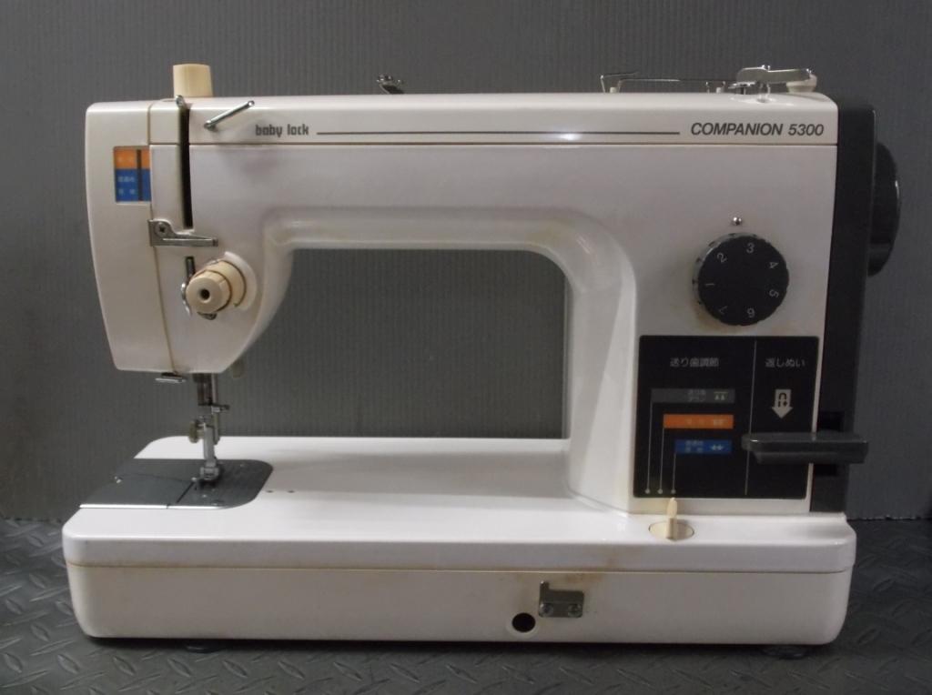 COMPANION 5300-1