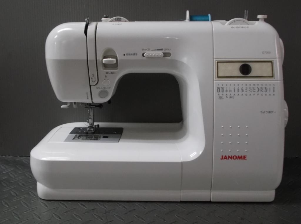 G 7000-1