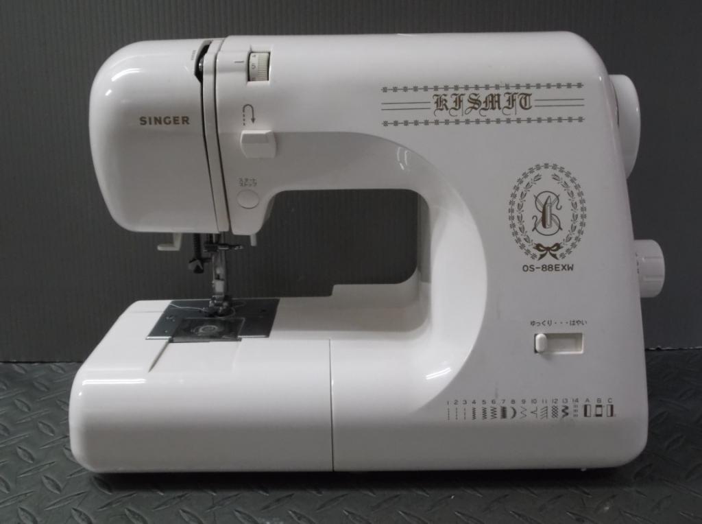 OS-88EXW-1.jpg