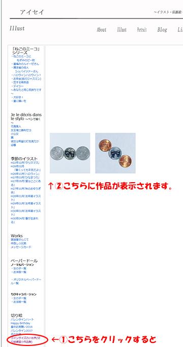 h301116_01.jpg